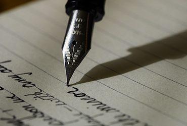 Свидетельствование подлинности подписи